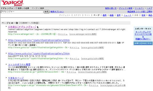 seo_1.jpg