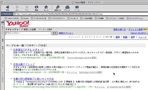 yahoo_0818.jpg